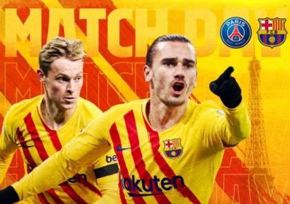 نتيجة مباراة برشلونة وباريس سان جيرمان في دوري أبطال أوروبا 2021