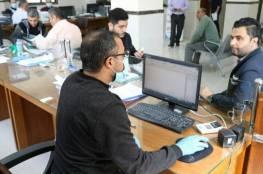 """""""المالية"""" تفتتح مركز خدمات الجمهور لمكتب غزة بمجمع الإيرادات الحكومي"""