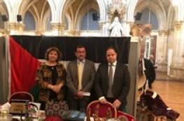 سفارتنا تشارك في المنتدى الاقتصادي النمساوي العربي
