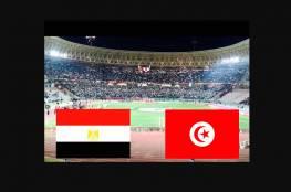 موعد مباراة شباب مصر وتونس والقناة الناقلة في تصفيات أفريقيا 2020