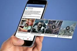 تحميل فيديوهات فيس بوك بسهولة على هاتفك .. تعرف