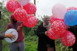 صور.. غزة تهدد بإطلاق مئات البالونات الحارقة ردا على المماطلة بتنفيذ التفاهمات