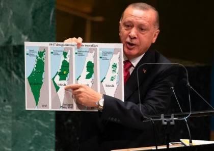 اردوغان: احتلال فلسطين جرح نازف.. ولا حل للصراع إلا باقامة دولة فلسطينية مستقلة على حدود 67