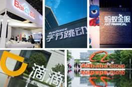عائدات كبرى شركات الإنترنت الصينية تتجاوز 48 مليار دولار