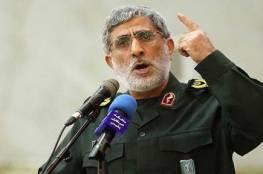 """قائد فيلق القدس يؤكد دعم إيران للفصائل في مواجهة """"جرائم"""" اسرائيل"""