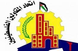 غزة: اتحاد المقاولين يحصل على استئخار لـ 3 شهور للمقاولين من النائب العام