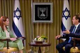 الرئيس الإسرائيلي يدعو لتجديد العلاقات مع السلطة الفلسطينية