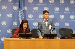 طالبان لاجئان من مدارس الاونروا بغزة والاردن يثيران ذهول الجمعية العامة للامم المتحدة