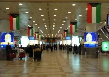 """مطار الكويت: لا منع لـ""""المحجورين"""" من السفر وقائمة الدول المحظورة كما هي"""