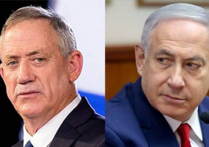 تقارير عبرية : نتنياهو قد يشكل حكومة بدون غانتس