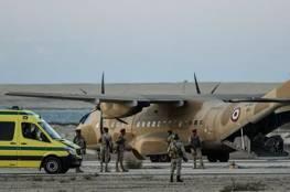 مصر تعلن سبب تحطم مروحية قوات حفظ السلام في سيناء