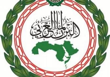 البرلمان العربي يرحب بالقرار الأميركي لاستئناف المساعدات الاقتصادية لشعبنا