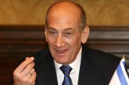 أولمرت: خطة الضم الإسرائيلية لأجزاء من الضفة ستؤدي إلى زعزعة الاستقرار في الأردن