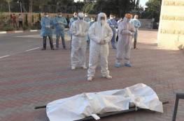 الصحة :وفاة مواطنة من مدينة نابلس إثر إصابتها بفيروس كورونا