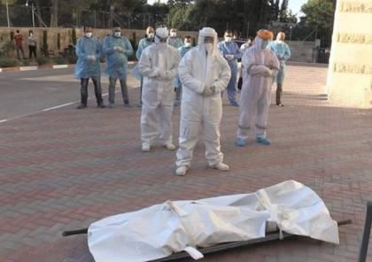 الصحة : وفاة مواطن ٥٩ عاما من قلقيلية متأثراً بإصابته بفيروس كورونا