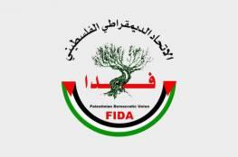 فدا يستقبل غدا عضو لجنته المركزية حمدان رشدي بعد 13 عاما من الأسر