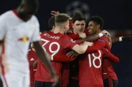 شاهد.. مانشستر يونايتد يودع دوري الأبطال مبكراً بخسارته أمام لايبزج
