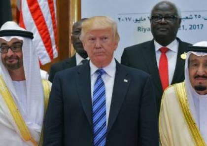 ترامب يكشف: أبلغت السعودية أنني لن أشارك بقمة الرياض ما لم تدفع مليارات الدولارات
