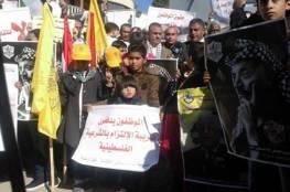 موظفو ديوان الرئاسة يناشدون الرئيس بالتراجع عن قرار احالتهم للتقاعد
