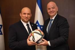 """رئيس الفيفا يعرض استضافة كأس العالم على """"إسرائيل"""""""
