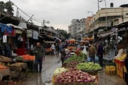 بلدية غزة تنهي اعدد الشروط المرجعية لمشروع تطوير سوق فراس
