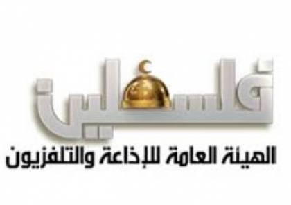 الجامعة العربية تدعو لحملة تضامن مع تلفزيون فلسطين