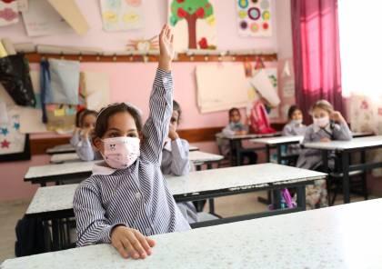 """""""التربية"""" تعقب على قرار اتحاد المعلمين العودة لـ """"التعليم عن بعد"""""""