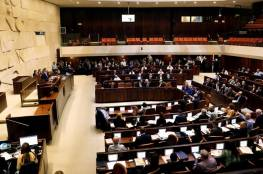 مواجهة بين نائبين في الكنيست الإسرائيلي بخصوص تعامل الجيش بالضفة (فيديو)