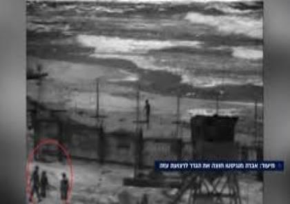 الجندي الأخير الذي شاهد منغستوا وهو يتسلل إلى غزة يتحدث عن اللحظات الأخيرة
