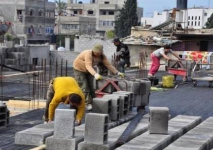 الإحصاء: انخفاض طفيف على مؤشر أسعار تكاليف البناء والطرق وشبكات المياه والمجاري
