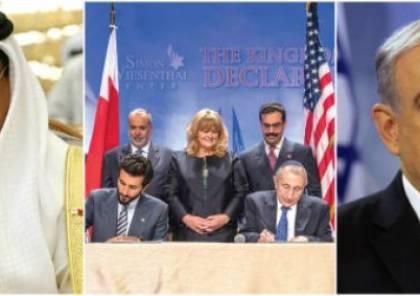 """حين عزفت اوركسترا البحرين النشيد """"الوطني الإسرائيلي"""" ووقف مسؤولون عرب احتراما"""