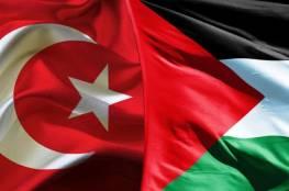 تركيا تقدم مساعدات طبية ومالية لمواجهة جائحة كورونا في فلسطين