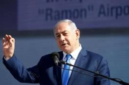 نتنياهو يهدد حماس... ويؤكد تأجيل تطبيق السيادة على مستوطنات الضفة لانشغالات ترامب