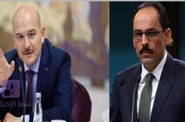 إصابة المتحدث باسم أردوغان ووزير الداخلية التركي بكورونا