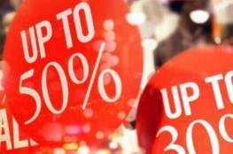 كوبون خصم للتسوق من نون بأسعار منخفضه