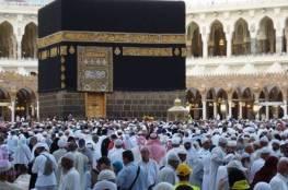 تحميل تكبيرات العشر من ذي الحجة mp3 تكبيرات العيد في العشر من ذي الحجة 1441