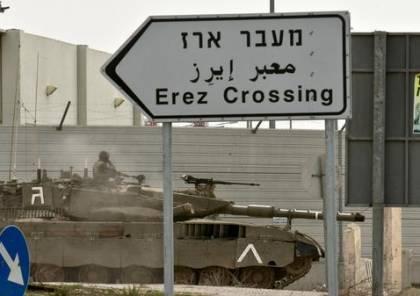 غزة: وفاة مواطن حرمه الاحتلال من العلاج