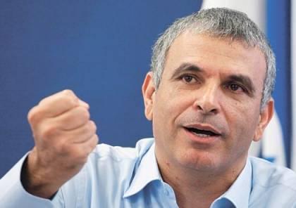 كحلون : حماس تهدف إلى توريط اسرائيل أمام المجتمع الدولي