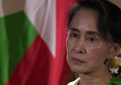 """زعيمة بورما""""  أونغ سان سو تشي"""" تلغي زيارتها الى الامم المتحدة"""