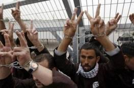 لجنة خاصة توصي بسلب حقوق الاسرى في السجون الإسرائيلية