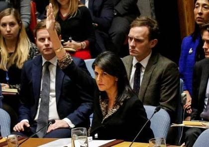 نيكي هايلي: التصويت على القدس إهانة لن ننساها وقرار ترامب يخدم السلام