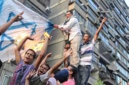 الجيل الشاب المصري والسلام مع إسرائيل