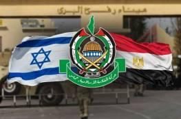 موقع اسرائيلي يكشف: هذا ما أبلغته اسرائيل للوفد المصري بشأن مطالب حماس...