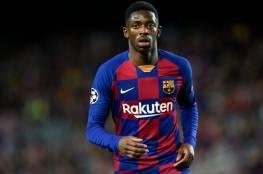 برشلونة لا يزال يعول على ديمبيلي رغم الإصابة الطويلة