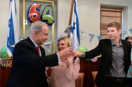الشرطة الإسرائيلية تحقق مع نتنياهو وزوجته ونجلهما