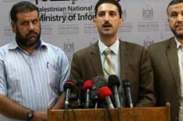 """نقيب موظفي غزة: لا """"أفق"""" لحل أزمة الموظفين وعلى حكومة """"الحمد لله"""" الرحيل"""