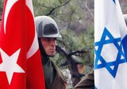 بعد السفير.. تركيا تطلب من القنصل الإسرائيلي المغادرة