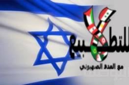 فلسطين: وزارة الاتصالات وتكنولوجيا المعلومات تحذر من التطبيع التكنولوجي مع اسرائيل