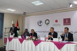 بنك فلسطين ينظم لقاءً تعريفياً بخدمات منطقة أريحا الصناعية الزراعية