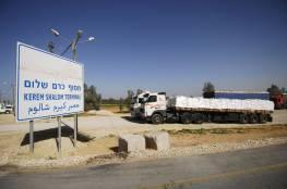 الاحتلال يعيد فتح معبر كرم أبو سالم بعد اغلاق لثلاثة ايام